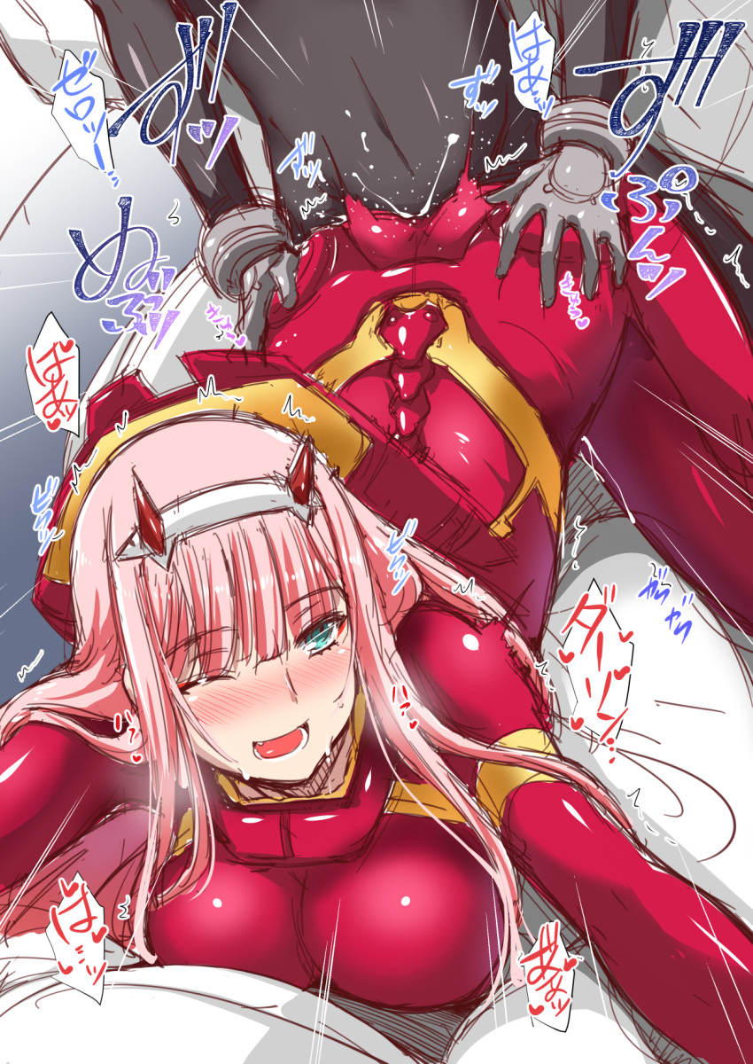 darling cockpit and franxx the Who is assassin in fate zero