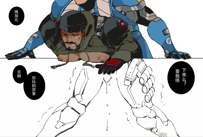 vs soldier 76 reaper overwatch Better late than never porn comic