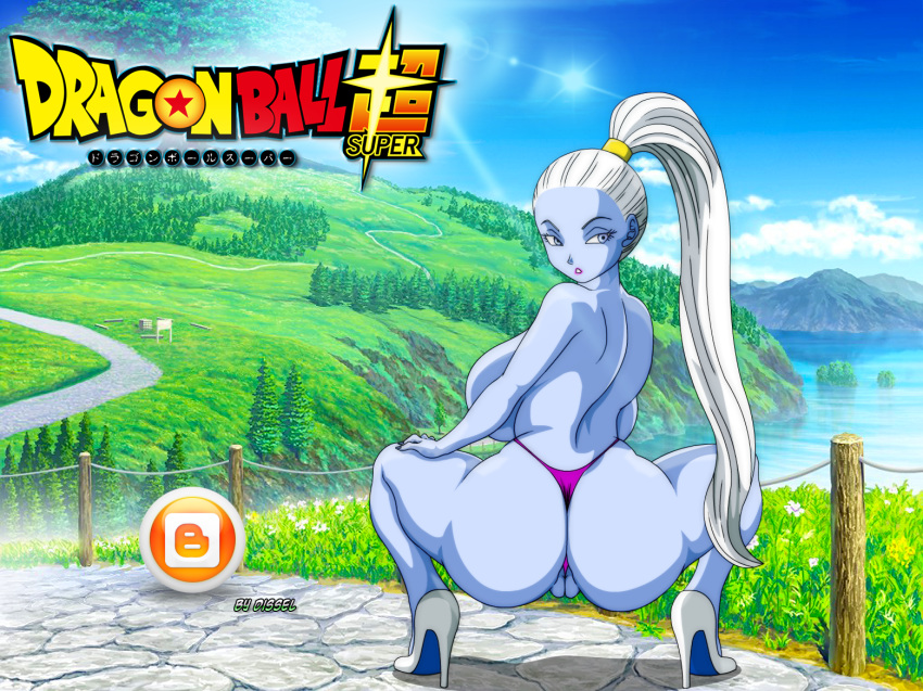 broly super ball dragon chile What episode does naruto fight the raikage